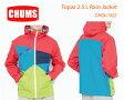 CHUMS チャムス CH04-1022<Topaz 2.5 L Rain Jacket- トパズ2.5レイヤーレインジャケット >※取り寄せ品