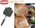 CHUMS チャムス CH62-1039<Hot Sandwich Cooker ホットサンドウィッチクッカー>キャンプやピクニックのお供に※取り寄せ品