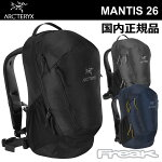 MANTIS26