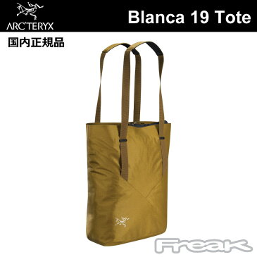 アークテリクス ARC'TERYX <ブランカ 19 トート Blanca 19 Tote Centaur >arcteryx トートバック