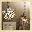 ■即納可能◆送料無料◆代引手数料も無料!☆星の形のペンダント照明/Etoile/エトワールDICLASS...