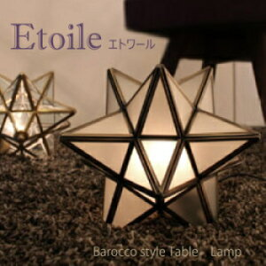送料無料!代引き手数料も無料!DI CLASSE デザイン照明星の形のペンダント照明/Etoile/エトワ...