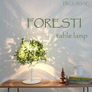 木漏れ日 テーブル フォレスティ ディクラッセ ナチュラル グリーン デザイン リビング インテリア フレッヒダックス