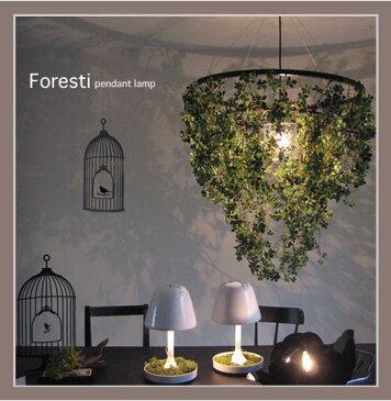 お部屋を森の中の空間みたいにしてくれる ペンダントライト フォレスティグランデ / ディクラッセ デザイン照明 葉っぱ グリーン 木漏れ日 ペンダント / リビング カフェ デザイン ディスプレイ 店舗 寝室 照明 癒し LP2360GR インテリア照明