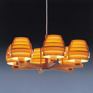 【送料無料】ヤマギワ デザイン照明北欧系のインテリアにどうぞ。ヤコブソンランプ C2086【シ...