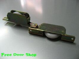 鉄枠調整戸車(V型)2個入(m-008)