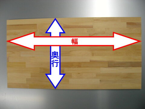 幅700mm×奥行200mm×厚み20mm パイン材単板 パイン材単板塗装下地 棚板 DIY 集成材 積層材 天板 側板 カウンター フリー板 無地 フィンガージョイント 机台 DIY 色不揃い 室内用 塗装向き 大工
