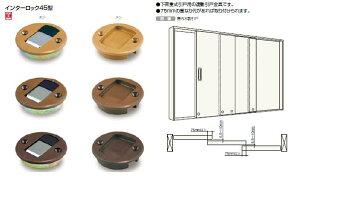 連動引戸金物(i-001)