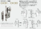 引戸錠スペースケース鎌錠シリンダー錠タイプ(k-001)
