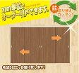 引き戸 オーダー 建具 室内対応 四枚引き戸 四枚建 スライド 木製建具 4枚価格(hs4-005)【送料無料】スライド式 引き違い 引戸 間仕切り 板戸 ドア 建具 オーダー リフォーム 引き戸 表面材カラー色お選びいただけます。