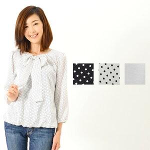 【レ多】やや光沢感のあるサテン素材でさらりとした着心地!裾ゴム入りでふんわり体型もカバー...