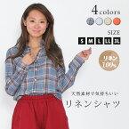 リネンチェックシャツ/レディース/トップス/シャツ/麻/製品洗い加工/長袖【最安値に挑戦】