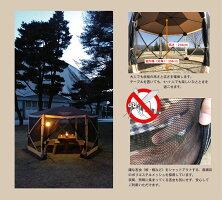 ハブスクリーンテント6006角(面)ワンタッチテントポップアップテントメッシュスクリーンテント引っ張るだけで完成キャンプバーベキュー
