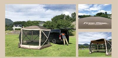ハブスクリーンテント6006角(面)ワンタッチテントポップアップテントメッシュスクリーンテント引っ張るだけで完成グランピング庭キャンプ庭キャンキャンプバーベキュー