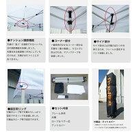 イベントテント本格イベント集会用テントFree-RiseLITEシリーズ3m×3mオーニングバージョンヒサシがセットになった特別仕様フリーマーケットイベント店舗