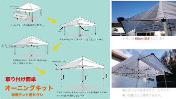 イベント用テントフリーライズLITEシリーズ3m×3m