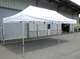 イベント用テントフリーライズSTDシリーズ3m×6mホワイト