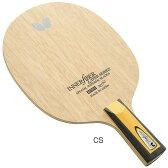【送料無料】 バタフライ Butterfly メンズ レディース 卓球 ラケット 攻撃 速攻 中国式ペン フォース レイヤー ZLC - CS 23670
