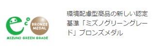 ミズノ Mizuno メンズ 審判員用 スラックス オールシーズン対応 野球ウェア ロングパンツ ズボン ボトムス 12JD5X27