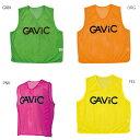 ガビック GAViC ジュニア キッズ ビブスセット(背番号付)10枚セット サッカーウェア フットサルウェア ゼッケン トレーニング GA9605