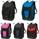 35L ミズノ Mizuno メンズ レディース リュックサック デイパック バックパック バッグ 鞄 水泳 プールバッグ N3JD8000