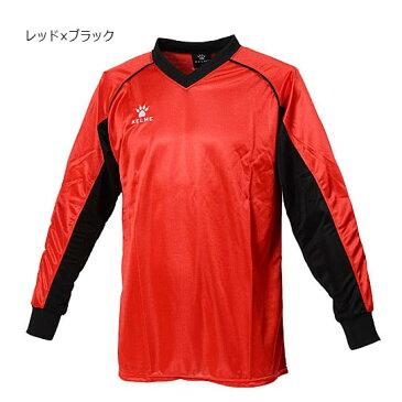 ケルメ KELME メンズ レディース キーパーシャツ サッカーウェア フットサルウェア トップス 長袖 ゴールキーパー GKシャツ 78166