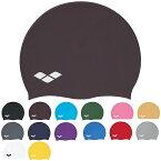 メンズ レディース 水泳帽 競泳 スイムキャップ 帽子 アリーナ arena FAR-2901