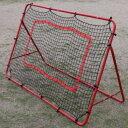 ソフタッチ softouch メンズ レディース ジュニア リバウンドくん ネット付 サッカー フットサル 反復 練習器具 一人 ドッヂボール リバウンダー SO-RBUD2