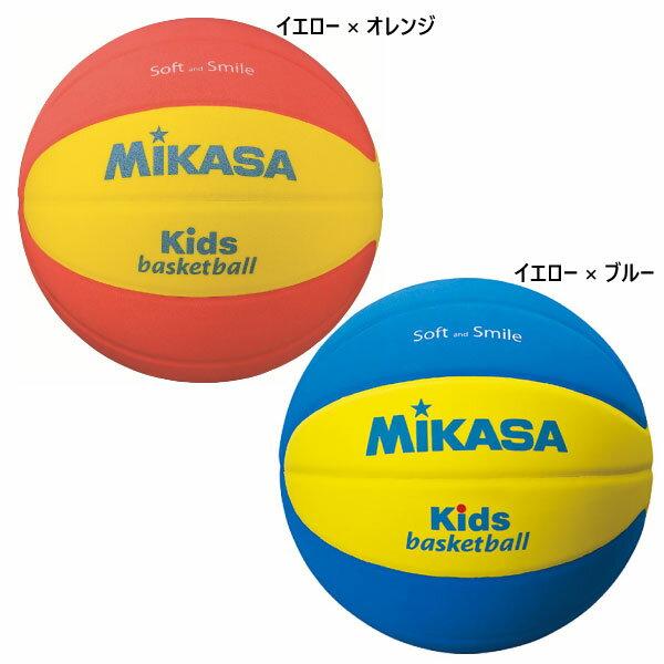 バスケットボール, ボール 5 MIKASA SB512YO SB5YBL