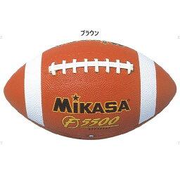メンズ レディース アメリカンフットボール ボール 一般・大学・高校用 ミカサ MIKASA AF