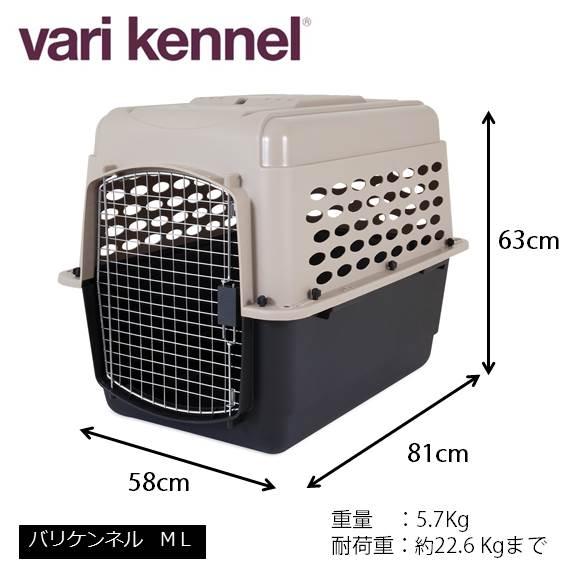 【Petmate正規代理店】バリケンネル ML【必ずもらえる! おもちゃ付き!!】30-50 lbs (13.6-22.7 Kg)