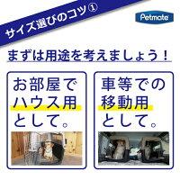 【Petmate正規代理店】ウルトラバリケンネルXL【必ずもらえる!おもちゃ付き!!】70-90lbs(31.7-40.8Kg)