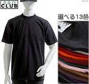 【PRO CLUB Tシャツ】プロクラブ TEE HEAVY/10色/pro club tシャツ 無地 トップス メンズ 大きいサイズ/あす楽/
