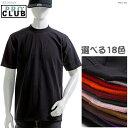 【PRO CLUB Tシャツ】プロクラブ TEE HEAVY/18色/pro club tシャツ 無地 トップス メンズ 大きいサイズ/あす楽/