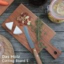 【土日も営業/送料480円】Das Holz/ ダスホルツ/Cutting Board/カッティングボード/サービング...