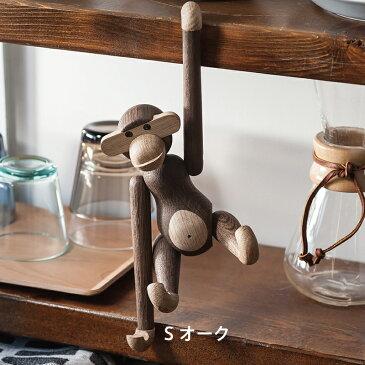カイ・ボイスン デンマーク モンキー S オーク KAY BOJESEN DENMARK The Monkey