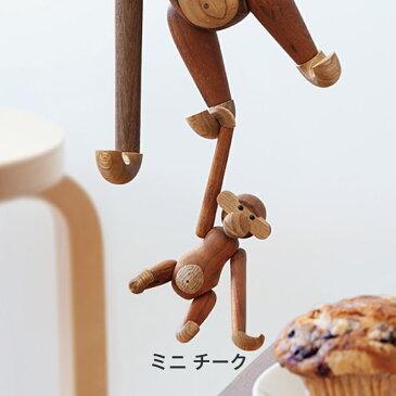カイ・ボイスン デンマーク モンキー ミニ チーク KAY BOJESEN DENMARK The Monkey