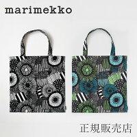 マリメッコ トートバッグ(marimekko)シイルトラプータルハ
