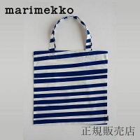 マリメッコ トートバッグ(marimekko)ウイマリ ブルー×ホワイト