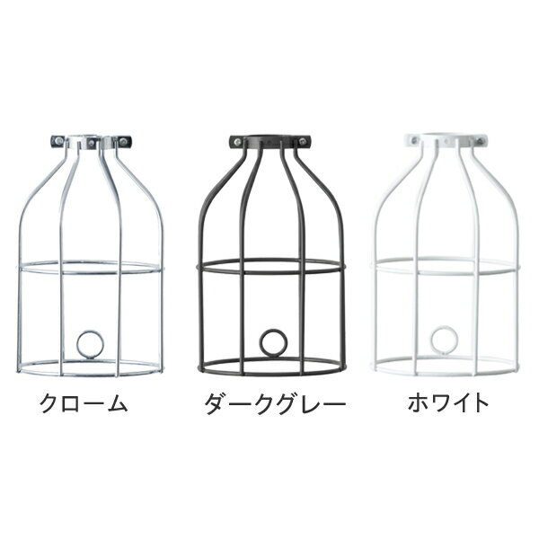 LINE ME(ライン ミー) Cage(ケージ) ランプガード