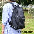 【送料無料】 marimekko Roadie Bag Buddy バックパック (マリメッコ ローディー バッグ バディ バックパック)