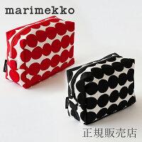 マリメッコ Vilja マチありポーチ(marimekko)