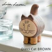 【送料無料】 Lisa Larson(リサ・ラーソン) Dieci Cat(ディエチキャット)  ブラウン