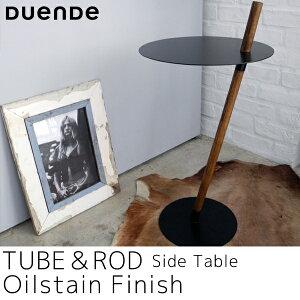 DUENDE/デュエンデ/TUBE&ROD/Side Table/サイドテーブル/ソファ/寝室/ベッドサイド/テーブル/...