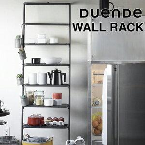 【送料無料】DUENDE(デュエンデ) Wall Rack(ラック)