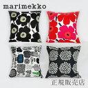 【日本限定】 マリメッコ クッションカバー 45×45cm(marimekko)の写真