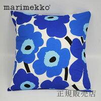 マリメッコ クッションカバー 45×45cm(marimekko)ウニッコ ブルー