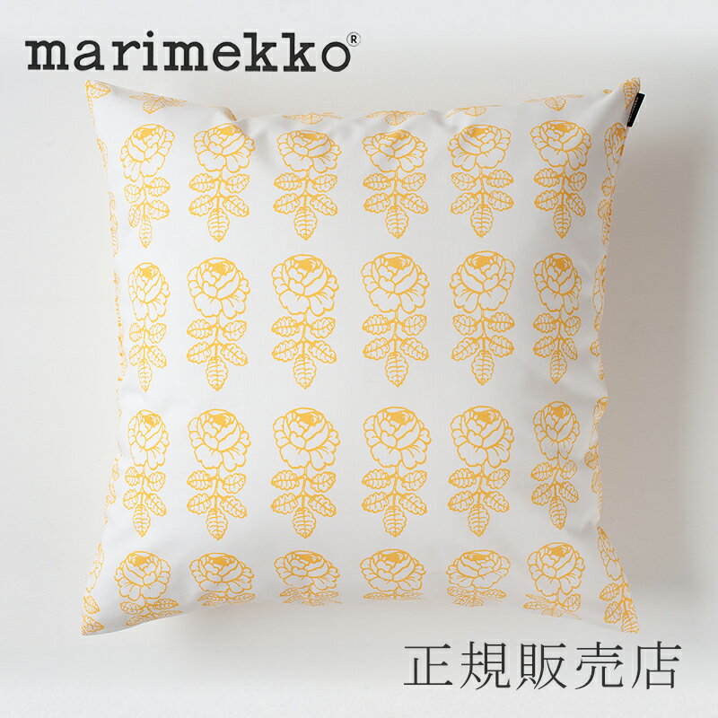 マリメッコ クッションカバー 45×45cm(marimekko) ヴィヒキルース イエロー