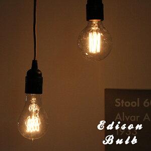 カーボン電球(エジソンバルブ) EDISON BULB(EDISON BULB)