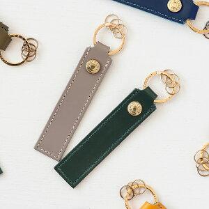 [Limited color] free design bespoke Glenroyal Key Fob Bar